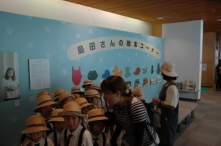 島田展.jpg