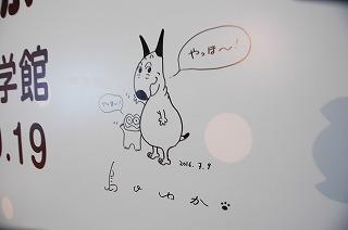 島田展1.jpg